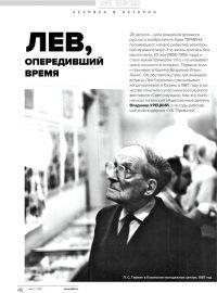 Владимир Урецкий