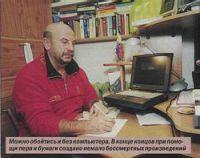 Что Михаил Звездинский прячет в своем загородном доме