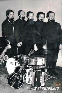 Группа Ансамбль Бородачи