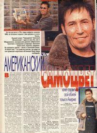 Анатолий Могилевский
