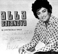 Алла Баянова: «Незабываемые певцы»