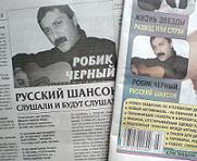 «Русский шансон слушали и будут слушать»