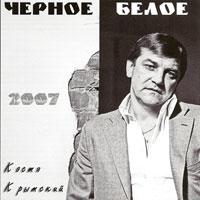От Вертинского до Крымского