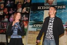 Награждение Валентины Шунтиковой