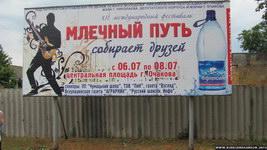 г.Очаков