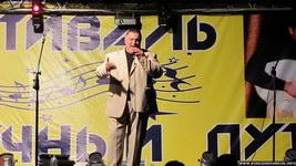 Александр Антимиров