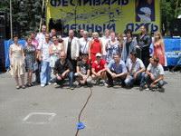 Международный фестиваль «Млечный Путь» 2012