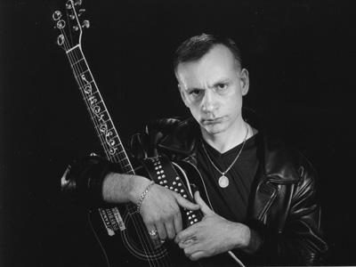 Дёма Громов