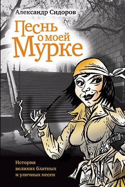 Игры растения против зомби пираты 2 играть