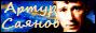 Саянов Артур - Официальный сайт