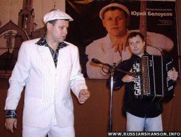 Фоторепортаж «Концерт Юрия Белоусова в Полесске» 20 ноября 2008 года
