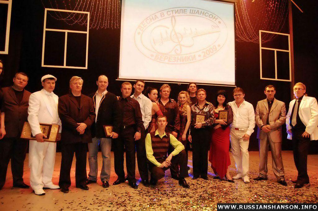 Фоторепортаж Гала-концерт «Весна в стиле шансон - 2009» на Урале 29 апреля 2009 года