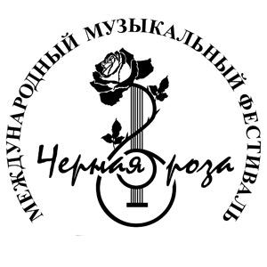 К 70-летию Аркадия Северного Музыкальный фестиваль «Чёрная роза» 29 апреля 2009 года