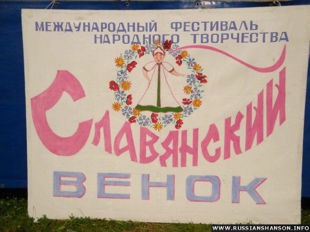 Фоторепортаж. День города Полесска (Лабиау в Восточной Пруссии) 18 июля 2009 года