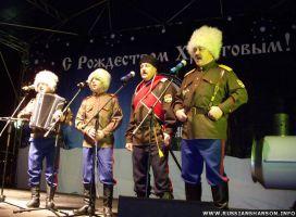 Фоторепортаж. Рождественская ЯРМАРКА в Калининграде 13 января 2010 года