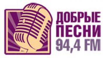 «Ночное такси» на радио «Добрые песни» 94,4FM (Москва) и сеть (43 города РФ) 15 марта 2010 года