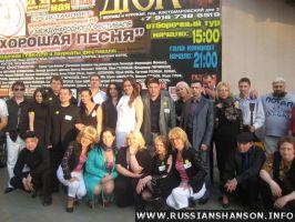 Фоторепортаж. 3-й московский отборочный фестиваль «ХОРОШАЯ ПЕСНЯ» 13 мая 2010 года