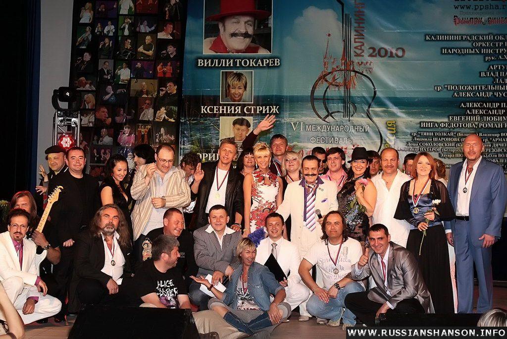Фоторепортаж. Результаты «Хорошей песни-2010» 24 июня 2010 года