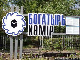 Фоторепортаж «В Казахстане отмечали ДЕНЬ ШАХТЕРА» 29 августа 2010 года
