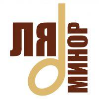 «Ля-минор» - информационный партнер театрального спектакля! 31 октября 2010 года