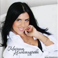 """Марина Александрова сольный концерт """"В день своего рождения"""". 30 января 2011 года"""