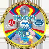 Международный телевизионный музыкальный конкурс «ЮФО на CD– V» 2 февраля 2011 года
