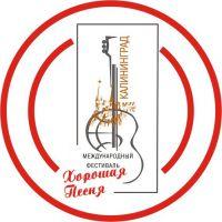 Калининградский отборочный тур «ХОРОШАЯ ПЕСНЯ» 31 марта 2011 года