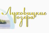 Телеканал «Ля-минор» - информационный партнер фестиваля «Луховицкие озера» 3 июня 2011 года