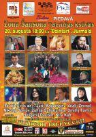 Новости Фестиваля «Зона Шансона - Шансон по-русски в Юрмале» 20 августа 2011 года