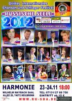 Третий международный музыкальный фестиваль «Русская душа» 23 ноября 2012 года