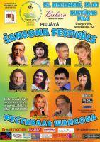 Фестиваль Шансона в Латвии 21 декабря 2012 года