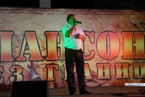 В Керчи завершился Международный Музыкальный Фестиваль «Шансон без границ» 2013 31 июля 2013 года