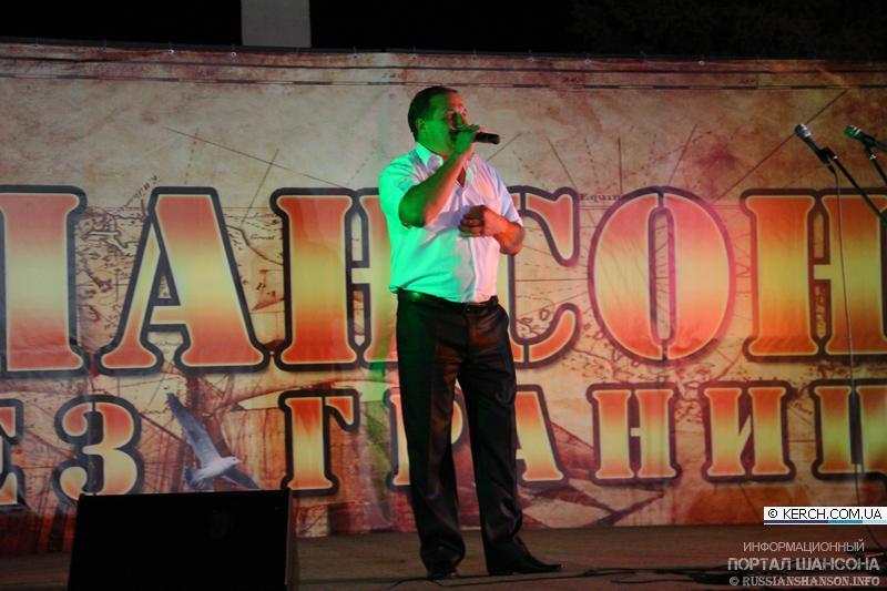Фоторепортаж «Международный Музыкальный Фестиваль «Шансон без границ» 2013» 31 июля 2013 года