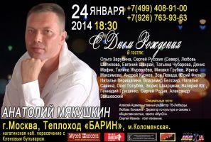 Анатолий Мякушкин 24 января 2014 года