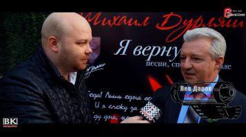 «Я вернусь!»  - диск и книга Михаила Бурляша разошлись по Москве 22 апреля 2014 года