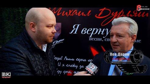 Фоторепортаж. «Я вернусь!»  - диск и книга Михаила Бурляша разошлись по Москве 22 апреля 2014 года
