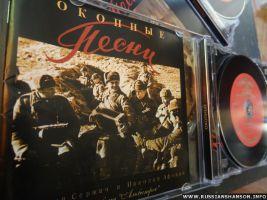 Презентация альбома «Окопные песни» 10 мая 2015 года