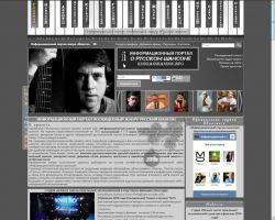 Новый интерфейс и редизайн сайта «ИНФОРМАЦИОННЫЙ ПОРТАЛ ШАНСОНА» 2016 2 января 2016 года