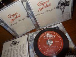 В Москве презентовали новый альбом Виктора Леонидова 21 мая 2016 года