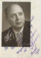 24 марта прошел концерт к 115-летию со дня рождения Вадима Козина 25 марта 2018 года