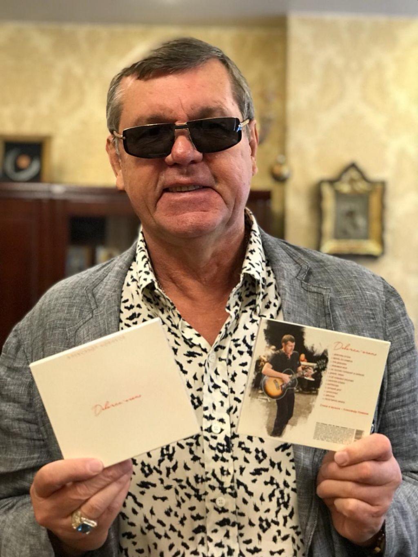Новый альбом Александра Новикова «Девочка-огонь» 2018 (CD) 14 сентября 2018 года