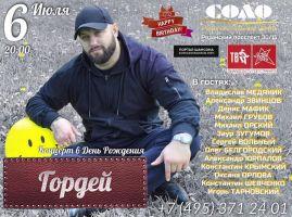 Виталий Гордей «Концерт в День рождения» 6 июля 2019 года