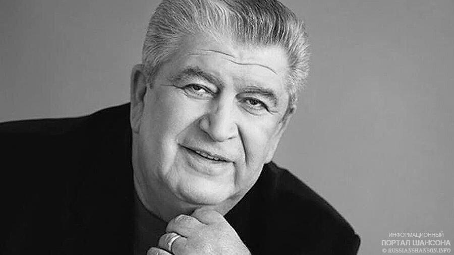 Скончался легендарный шансонье Бока (Борис Давидян) 21 июля 2020 года