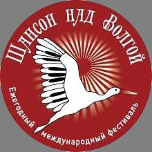 Продюсерский центр «Шансон над Волгой»