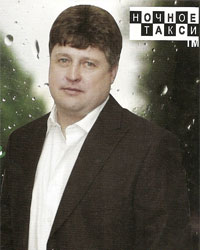Олег Бокситогорский