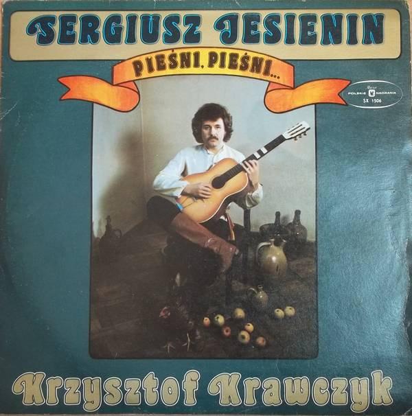 Krzysztof Krawczyk Sergiusz Jesienin Piesni,  piesni 1977 (LP). Виниловая пластинка