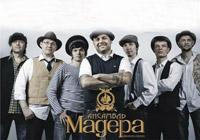 Группа Мадера (Новосибирск)
