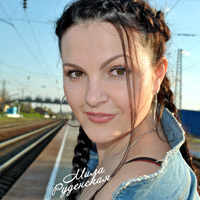 Мила Руденская