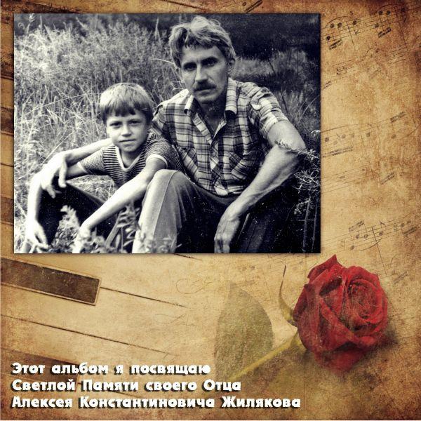 Константин Жиляков Севастопольская чайка 2018 (CD)