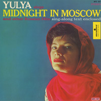 Юлия Запольская Yulya Midnight in Moscow 1962 (LP)